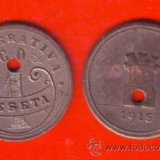 Monedas locales: FICHA COOPERATIVA OBRERA AZCOITIA GUIPÚZCOA 1 PESETA VARIANTE. Lote 30164722