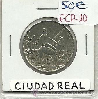 (FCP-10)FICHA 1 PTS.CASINO DE CIUDAD REAL (Numismática - España Modernas y Contemporáneas - Locales y Fichas Dinerarias y Comerciales)