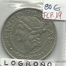 Monedas locales: (FCP-19)FICHA 5 PTS.CASINO ATENEO RIOJANO(LOGROÑO). Lote 24785623