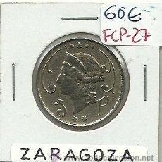 Monedas locales: (FCP-27)FICHA 1 PTS.ORFEON ZARAGOZANO(ZARAGOZA). Lote 24785802