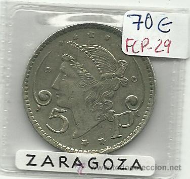 (FCP-29)FICHA 5 PTS.ORFEON ZARAGOZANO(ZARAGOZA) (Numismática - España Modernas y Contemporáneas - Locales y Fichas Dinerarias y Comerciales)