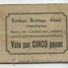 Monedas locales: PANADERIA ESTEBAN BUITRAGO ABAD / CARRION DE CALATRAVA / 5 PANES. Lote 26968763
