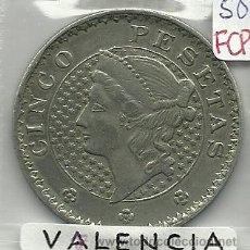 Monedas locales: (FCP-117)FICHA 5 PTS.CASINO ATENEO VALENCIANO(VALENCIA). Lote 25202920
