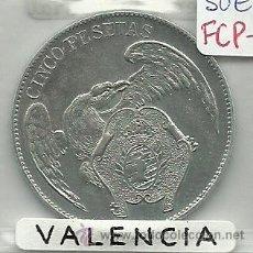 Monedas locales: (FCP-115)FICHA 5 PTS.CASINO FOMENTO INDUSTRIAL(VALENCIA). Lote 167081372