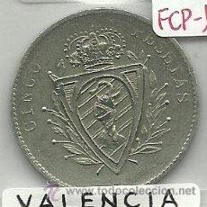 Monedas locales: (FCP-114)FICHA 5 PTS.CASINO REGIONAL(VALENCIA). Lote 25203064