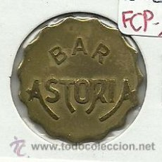 Monedas locales: (FCP-157)FICHA 1 PTS.BAR ASTORIA DE HUELVA. Lote 25266941