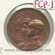 Monedas locales: (FCP-126)FICHA JARABE POBLADOR DE CIUDAD REAL. Lote 25267918