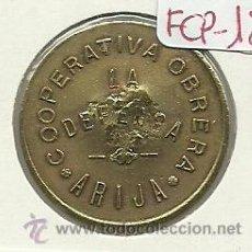 Monedas locales: (FCP-189)FICHA 10 CTS.COOPERATIVA OBRERA LA DEFENSA ARIJA(BURGOS). Lote 25955098