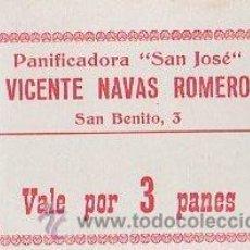 Monedas locales: VALE DE PAN DE PANADERIA VICENTE NAVAS ROMERO (CAMPILLOS) - VALE POR 3 PANES. Lote 26337563
