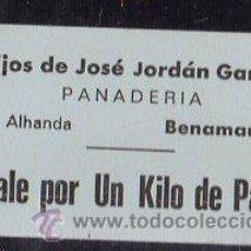 Monedas locales: VALE DE PAN DE PANADERIA HIJOS DE JOSE JORDAN GARCIA (BENAMAUREL) GRANADA- VALE POR 1KG PAN. Lote 26337684