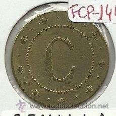 Monedas locales: (FCP-144)FICHA 20 CTS.CIRCULO OBRERO DE SEVILLA. Lote 26679985