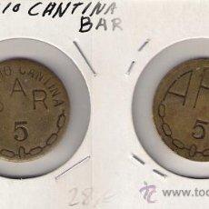 Monedas locales: C103-SERVICUO CANTINA BAR. 5. AFA.. Lote 26907871