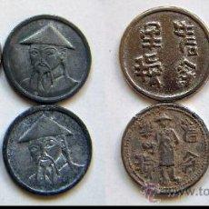 Monedas locales: 4 FICHAS PARA JUGAR A LOS CHINOS. Lote 27367280