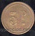 FICHA DE 5 PESETAS A IDENTIFICAR (Numismática - España Modernas y Contemporáneas - Locales y Fichas Dinerarias y Comerciales)
