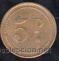 Monedas locales: FICHA DE 5 PESETAS A IDENTIFICAR - Foto 2 - 27743903