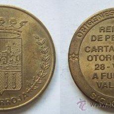 Monedas locales: FICHA O TOKEN DE CATARROJA AHORRA EN PORTES COMPRANDO VARIOS LOTES. Lote 28085321