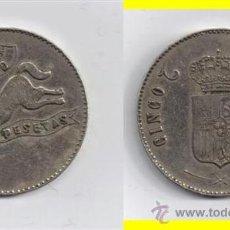 Monedas locales: FICHA 5 PESETAS - CLUB HIPICO MADRID. REVERSO ESCUDO DE ESPAÑA. Lote 28186465