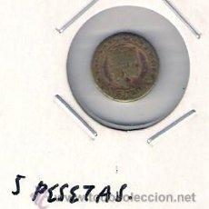 Monedas locales: MINI REPRODUCIÓN DE 5 PESETAS DE LA REPÚBLICA ESPAÑOLA. C330.. Lote 28829651