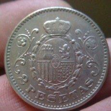Monedas locales: 2 PTAS DEL CASINO DE CIEZA ,FICHA. Lote 79941853