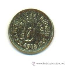 Monedas locales: 1978 FICHA MERCAT DE SANT ANDREU BARCELONA VALOR 1 . Lote 29901836