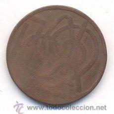 Monedas locales: FICHA SIN CATALOGAR REVERSO 10 PESETAS. Lote 32446255