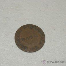 Monedas locales: FICHA O MONEDA DE COMPAÑIA DE TRANVIAS DE BARCELONA. Lote 35180895