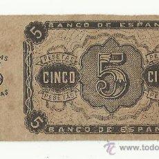 Monedas locales: MUY PEQUEÑO Y VIEJO. BONO, VALE COMERCIAL, VALE ADINERADO O PROPAGANDA. NO SE LO QUE ES.. Lote 36239647