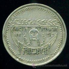 Monedas locales: CIRCULO DE BELLAS ARTES - VALENCIA - FICHA DE 5 PTAS. Lote 36592470
