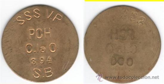 FICHA: MARCHENA 1 PUCHERO - SANLUCAR DE BARRAMEDA (Numismática - España Modernas y Contemporáneas - Locales y Fichas Dinerarias y Comerciales)