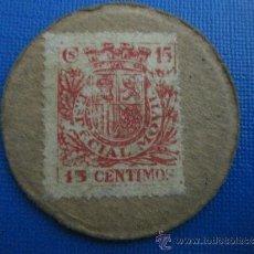 Monedas locales: CARTON MONEDA 15 CENTIMOS REPUBLICA ESPAÑOLA, TIMBRE MOVIL. Lote 37573877