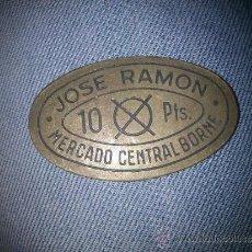 Monedas locales: MONEDA DE PESETAS DEL MERCADO DEL BORNE EN BARCELONA. Lote 39077634