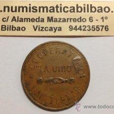 Monedas locales: NUMISBILBAO : CANET DE MAR COOPERATIVA LA UNIO 25 PESETAS 1951 EN RESELLO @@RARA@@. Lote 40079514