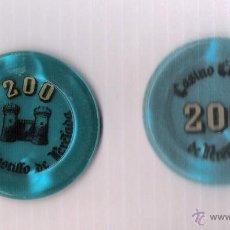 Monedas locales: FICHA DE JUEGO DE CASINO CASTILLO DE PERELADA *VALOR 200* COLOR AMARILLO. Lote 40531009