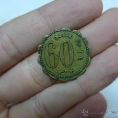 Monedas locales: ANTIGUA MONEDA O FICHA, A IDENTIFICAR, CREO GUERRA CIVIL. Lote 42450734