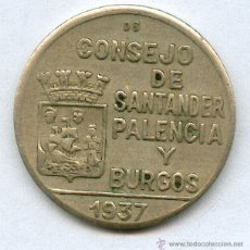Monedas locales: CONSEJO DE SANTANDER Y PALENCIA. 1 PESETA AÑO 1937. Lote 42586461