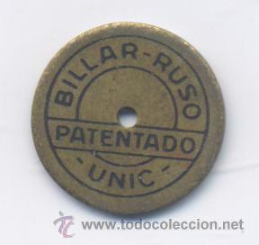 BILLAR RUSO- BARCELONA (Numismática - España Modernas y Contemporáneas - Locales y Fichas Dinerarias y Comerciales)