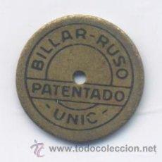 Monedas locales: BILLAR RUSO- BARCELONA. Lote 42890986