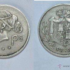 Monedas locales: BONITA Y RARA FICHA TOKEN CASINO. VALOR 2 PESETAS. PRINCIPIOS SIGLO XX. DIÁMETRO: 26 MM PESO: 8,4. Lote 42998432