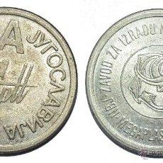 Monedas locales: BONITA FICHA TOKEN JETÓN YUGOSLAVA. **MEGAPLAST**. DIÁMETRO 23 MM. Lote 44745163