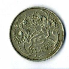 Monedas locales: MADRID FICHA REAL CASINO DE MADRID EPOCA REPUBLICA 5 PESETAS EN PLATA . Lote 47434428