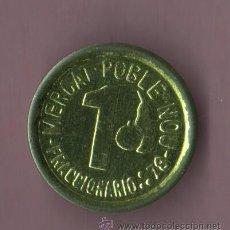 Monedas locales: FICHA - LATA - MERCAT - MERCADO POBLE NOU - BARCELONA 1979 - VARIEDAD FRUTERIA FRUTA. Lote 47864784