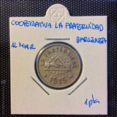 Monedas locales: FICHA MONEDA - COOPERATIVA LA FRATERNIDAD - 1 PESETA. BARCELONETA. Lote 48702204