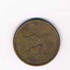 Monedas locales: FICHA DINERARIA MONEDA EMPRESA MAAS AUTOMATEN DINERO COMERCIAL. Lote 51563422