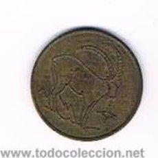 Monedas locales: FICHA DINERARIA MONEDA EMPRESA CABRA CAZADOR DINERO COMERCIAL. Lote 51564215