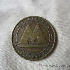 Monedas locales: FICHA: CURIOSA FICHA RUSA. Lote 51568471