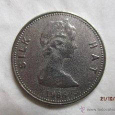 Monedas locales: FICHA: SILK HAT (RARA) 1986. Lote 52153595