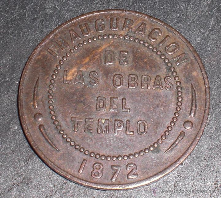Monedas locales: Rara ficha local Zaragoza inauguracion obras del templo 1872 - Foto 2 - 52346079