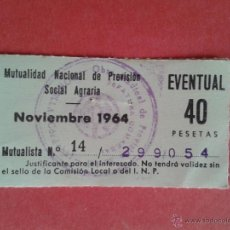 Monedas locales: VALE/CUPÓN DE 40 PESETAS. MUTUALIDAD NACIONAL DE PREVISIÓN AGRARIA. 1964. Lote 52939252