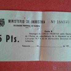 Monedas locales: VALE/TALÓN, 5 PESETAS. MINISTERIO DE INDUSTRIA. AÑOS 50.. Lote 52939283