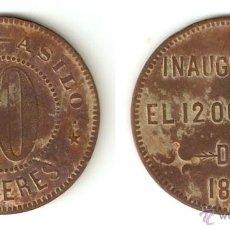 Monedas locales: FICHA MONEDA CÁCERES. TIENDA ASILO 10 - INAUGURADA EL 12 DE OCTUBRE DE 1892. Lote 53277246